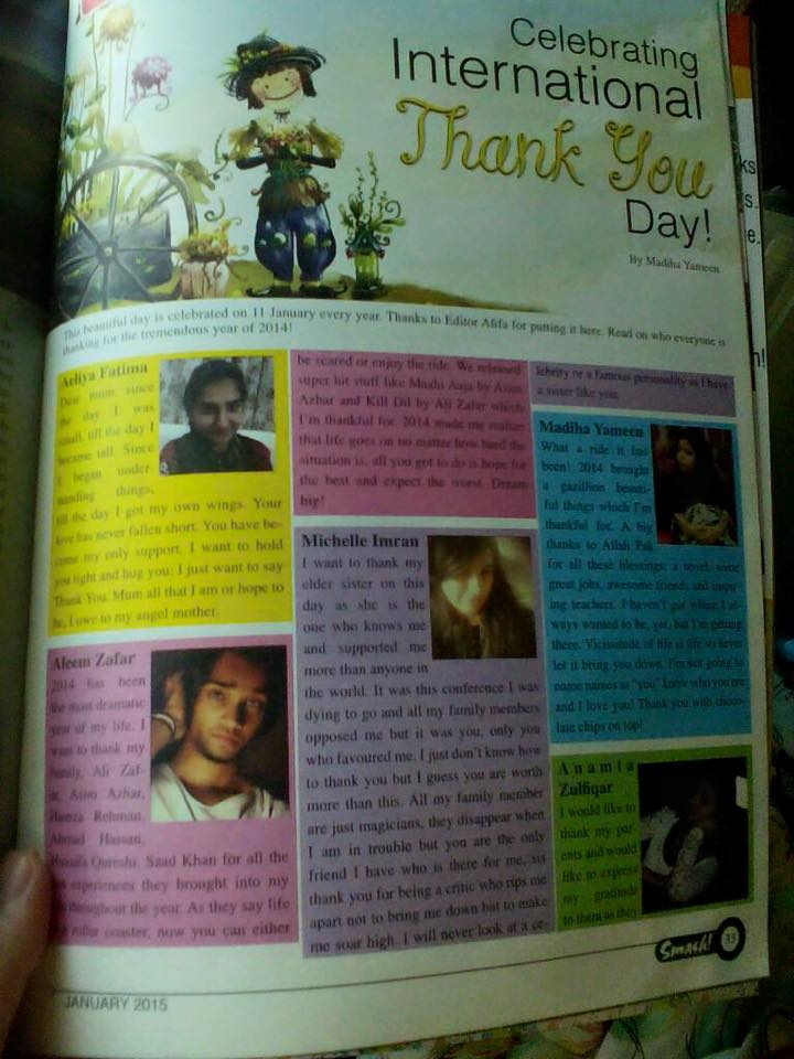 Aleem Zafar Magazine